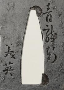 k1367_sign