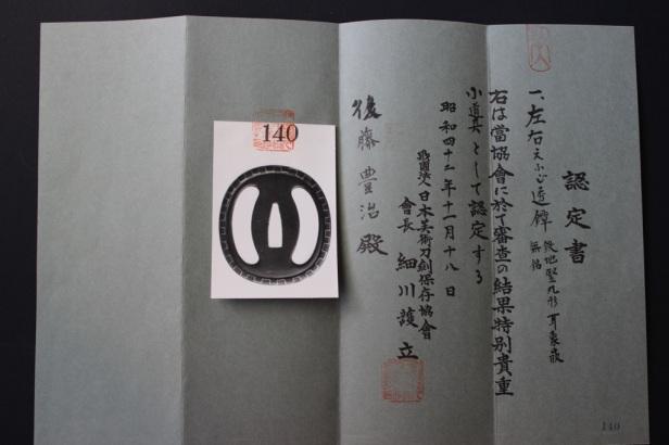 20130915-190050.jpg