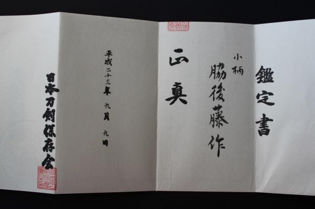 20130915-190223.jpg