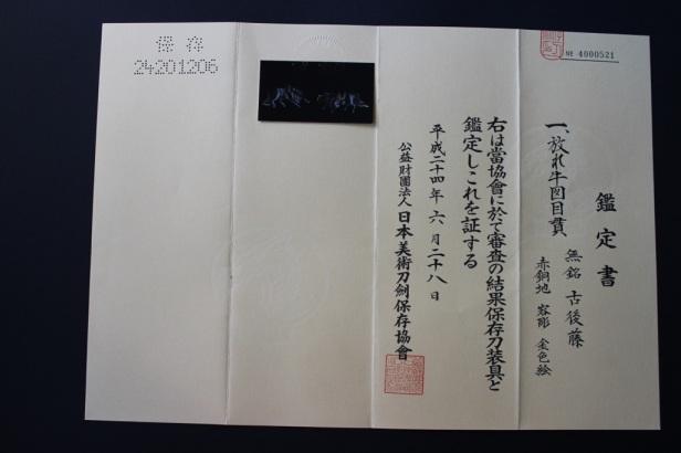 20130915-191314.jpg